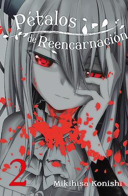 Pétalos de Reencarnación (Rústica 192 pp) #2