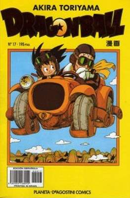 Dragon Ball (Grapa, amarillo) #17