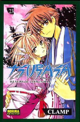 Tsubasa: Reservoir Chronicle #23
