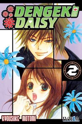 Dengeki Daisy (Rústica 200 pp) #2