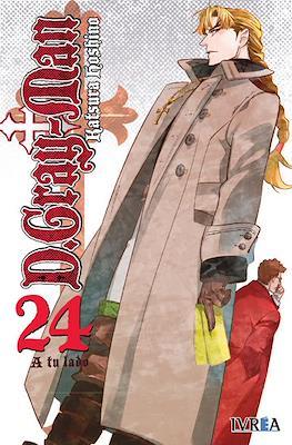 D.Gray-Man (Rústica con sobrecubierta) #24