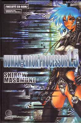 Ghost in the Shell. Human-Error processor 1.5
