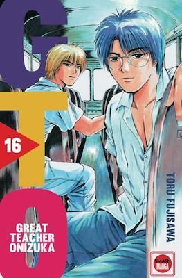 GTO - Great Teacher Onizuka #16