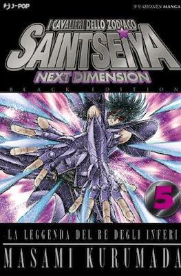 I Cavalieri dello Zodiaco - Saint Seya: Next Dimension #5