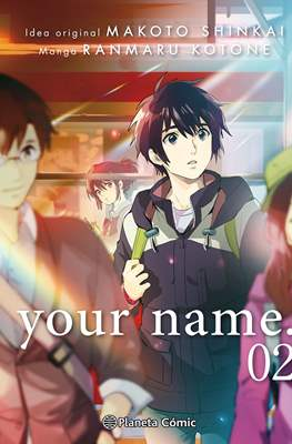 Your Name. #2