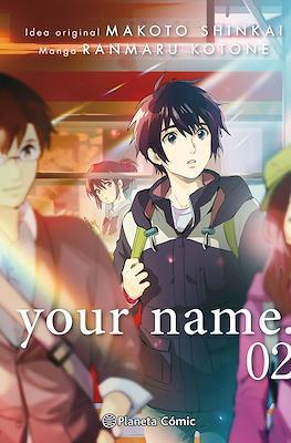 Your Name. (Rústica con sobrecubierta) #2