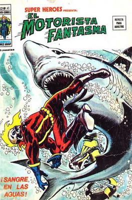 Super Héroes Vol. 2 (Grapa 48 pp. 1974-1980) #45