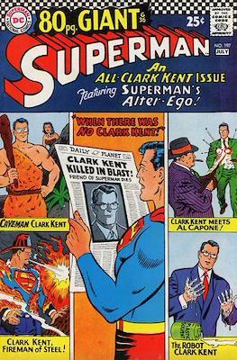 Superman Vol. 1 / Adventures of Superman Vol. 1 (1939-2011) (Comic Book) #197