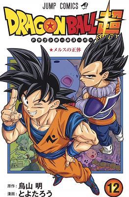 ドラゴンボール超 Dragon Ball Super #12
