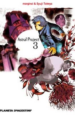 Astral Project #3