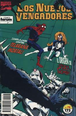 Los Nuevos Vengadores Vol. 1 (1987-1994) (Grapa 32 pp) #78