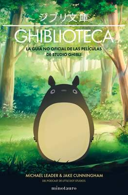 Ghiblioteca (Cartoné 192 pp)
