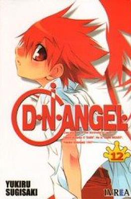 D.N.Angel #12