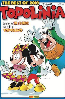 Piú Disney / Disney Hero (Formato y paginación variable) #79