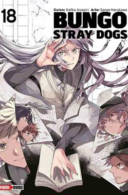 Bungo Stray Dogs #18