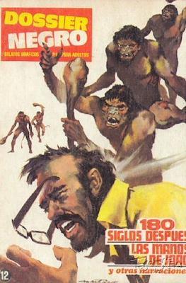 Dossier Negro (Rústica y grapa [1968 - 1988]) #12