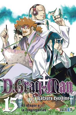 D.Gray-Man (Rústica con sobrecubierta) #15
