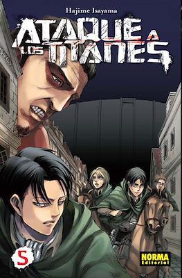 Ataque a los Titanes (Rústica con sobrecubierta) #5