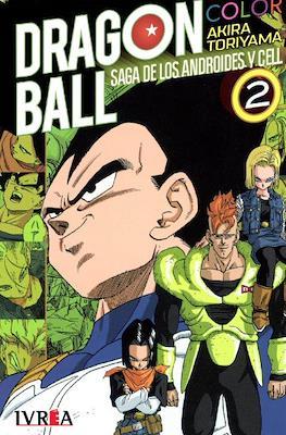 Dragon Ball Color: Saga Androides & Cell #2