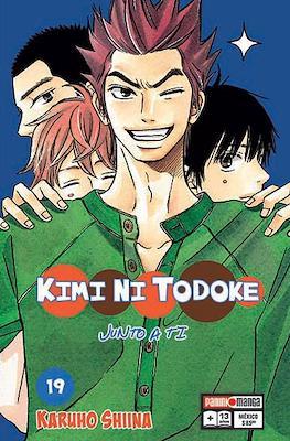 Kimi ni Todoke. Junto a Ti (Rústica) #19