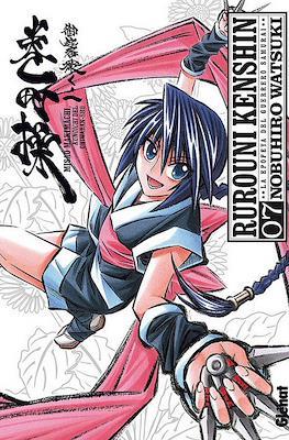 Rurouni Kenshin - La epopeya del guerrero samurai (Kanzenban) #7