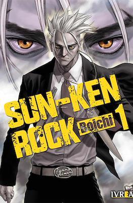 Sun-Ken Rock (Rústica con sobrecubierta) #1