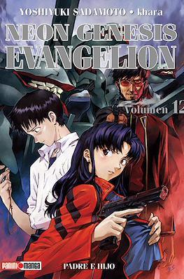 Neon Genesis Evangelion (Rústica 200 pp) #12