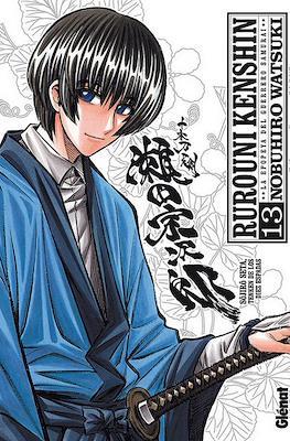 Rurouni Kenshin - La epopeya del guerrero samurai (Rústica con sobrecubierta) #13