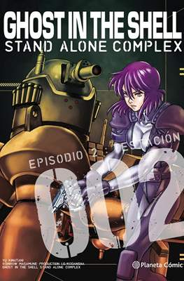 Ghost in the Shell: Stand Alone Complex #2