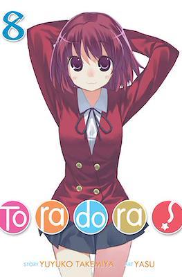 Toradora! (Paperback) #8
