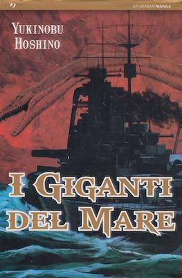 I Giganti Del Mare