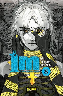 IM - El sumo sacerdote Imhotep (Rústica con sobrecubierta) #8