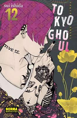 Tokyo Ghoul #12