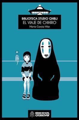 Biblioteca Studio Ghibli #1