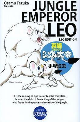 Jungle Emperor Leo. Leo Edition
