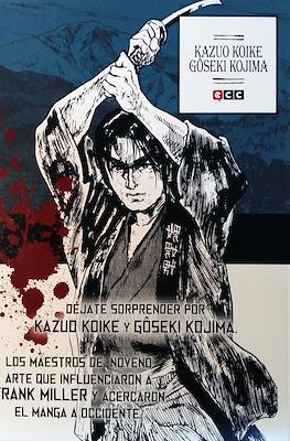 Déjate sorprender por Kazuo Koike y Gôseki Kojima