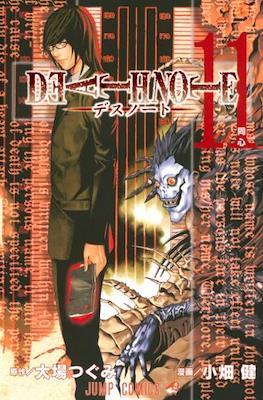 Death Note (Rústica con sobrecubierta) #11