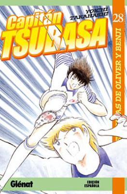 Capitán Tsubasa. Las aventuras de Oliver y Benji (Rústica con sobrecubierta) #28