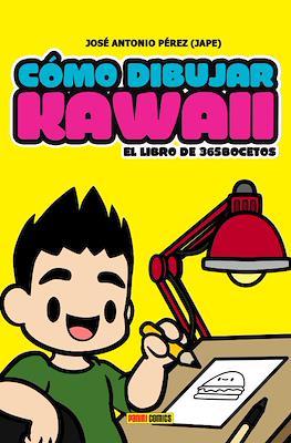 Cómo dibujar kawaii (Cartoné. 160 pp) #1
