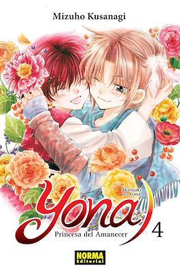 Yona, Princesa del Amanecer (Rústica con sobrecubierta) #4