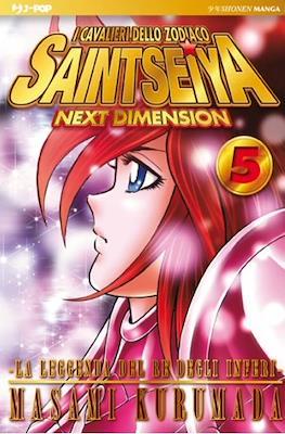 Saint Seiya - Next Dimension (Rústica) #5