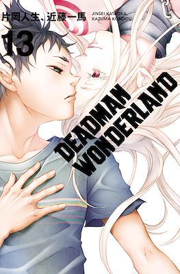 Deadman Wonderland (Rústica con sobrecubierta) #13