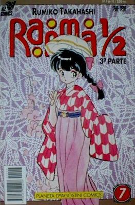 Ranma 1/2. 3ª parte (Rústica, 40 páginas (1995-1996)) #7