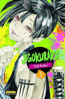 Jigokuraku (Rústica) #5