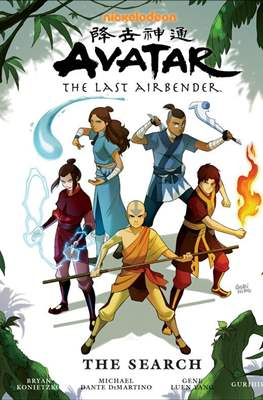 Avatar The Last Airbender: The Search