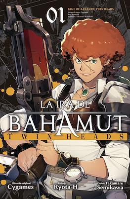 La ira de Bahamut: Twin Heads (Rústica) #1