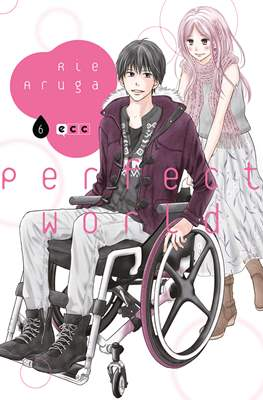 Perfect World (Rústica con sobrecubierta) #6