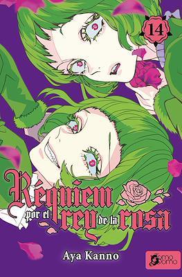 Réquiem por el Rey de la Rosa (Rústica) #14