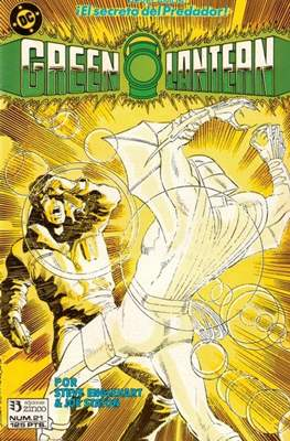 Green Lantern (1986-1987) (Grapa 36-52 pp) #21