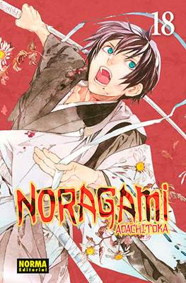 Noragami (Rústica con sobrecubierta) #18